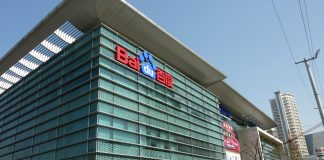 Baidu outdoes expectations closing trading hours with flying colors
